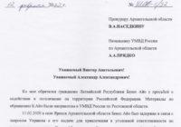 Депутат Госдумы от КПРФ требует освобождения Бенеса Айо