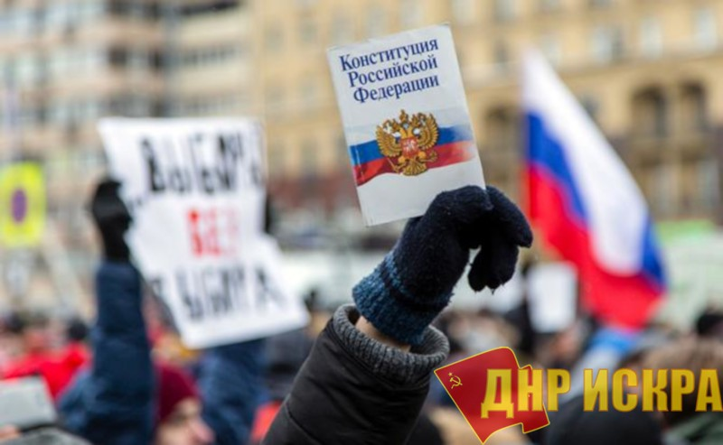 Сергей Удальцов: Конституционная ошибка Путина
