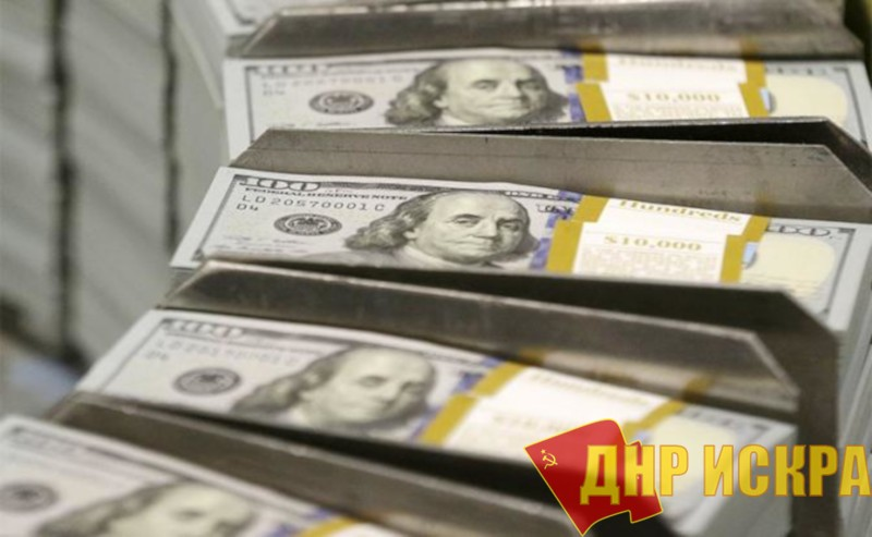 Профессор Катасонов о том, какие деньги приходят в Россию и какие уходят. Шокирующий ответ президента Путина на вопрос о долларах