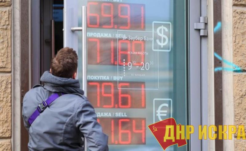 Март-2020 стал катастрофой для экономики России, а власть все ищет слова утешения