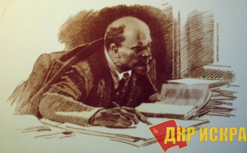 Как жил и работал В.И. Ленин