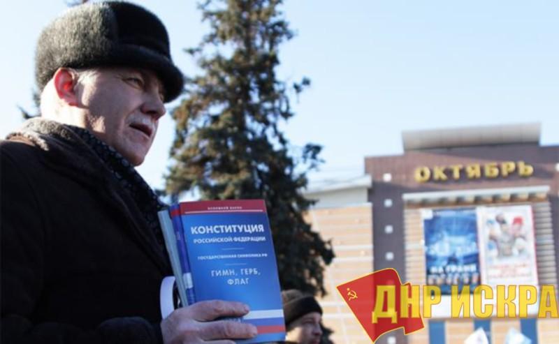 Пенсионная реформа: Ради власти Путина нельзя закреплять позорные подачки в Конституции