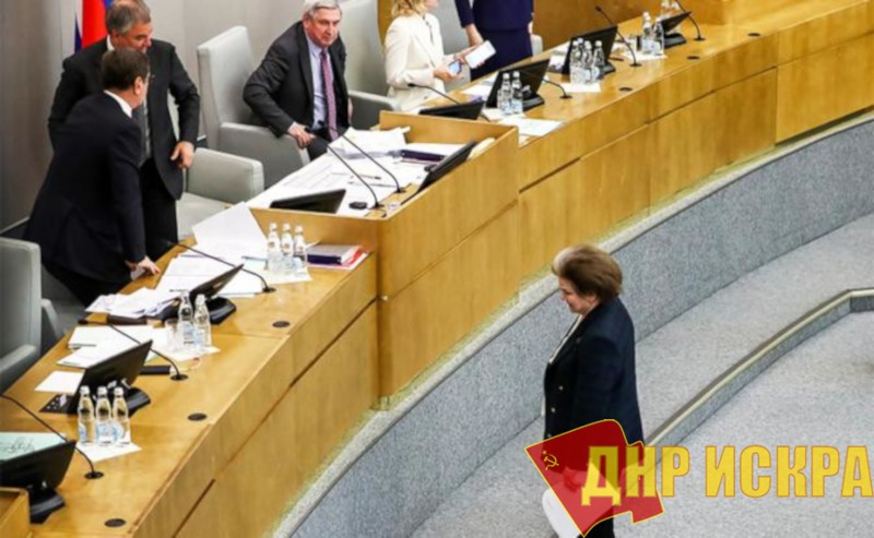 Обнуление Терешковой: Не ту тетю Валю выбрали спасать Путина