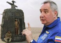 Очередные наполеоновские планы на фоне разрухи: В «Роскосмосе» пообещали создать новый космический корабль