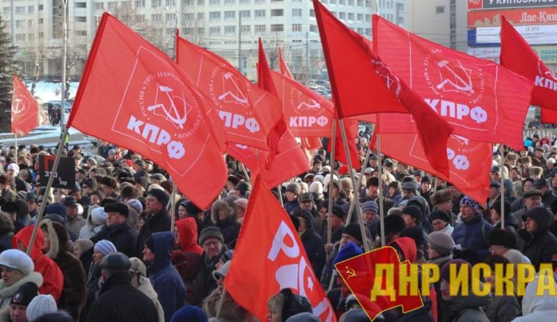 КПРФ отменяет все анонсированные мероприятия в Москве из-за Коронавируса