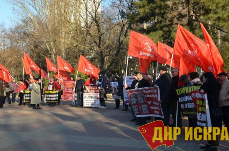 Обнуляйте систему! Митинг в Ростове-на-Дону