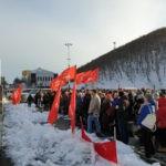 Камчатские коммунисты провели митинг протеста