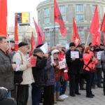 Митинг КПРФ в Воронеже в день годовщины референдума о сохранении СССР