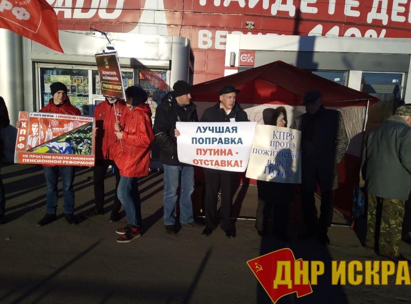 Всероссийская акция протеста набирает обороты