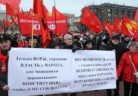 КПРФ провела в Петербурге (Ленинграде) митинг против «обнуления» президентских сроков