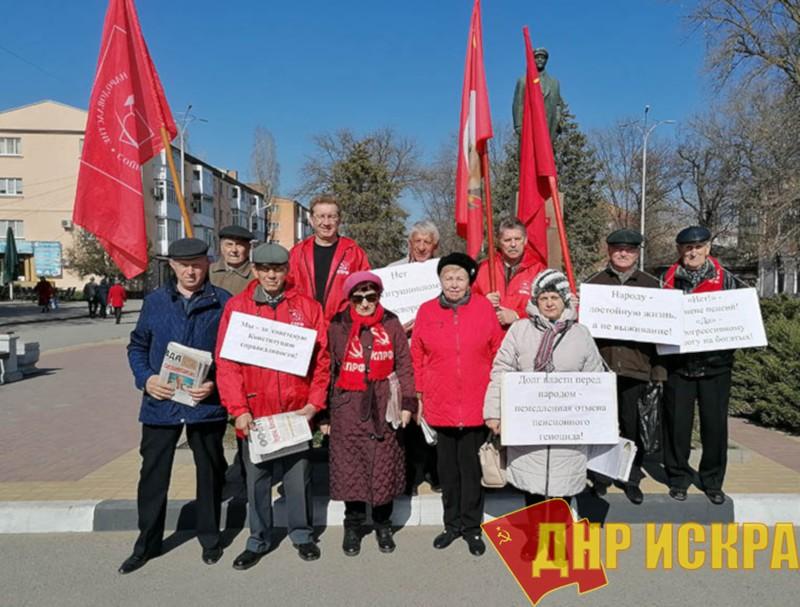 Сальск: Мы за советскую Конституцию справедливости!