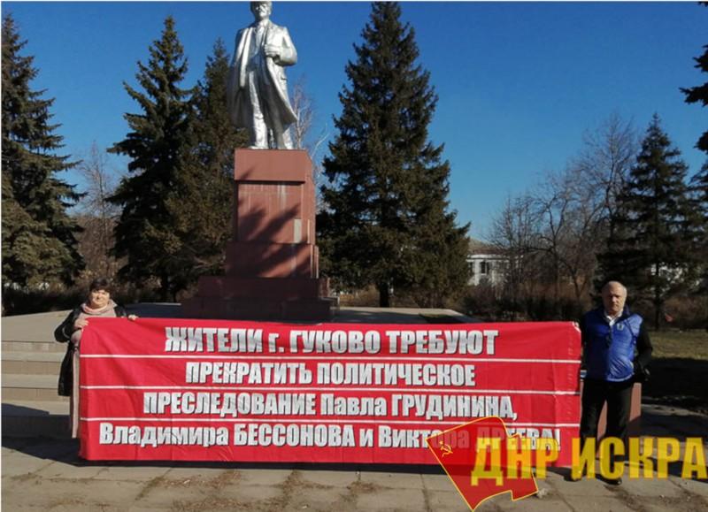 Гуковские коммунисты вышли на пикет в ходе Всероссийской акции «За социальную справедливость, за достойную жизнь!»