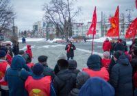 Митинг в Екатеринбурге в поддержку конституционных поправок КПРФ