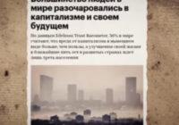 КТО СПАСЁТ КАПИТАЛИЗМ? Платошкин? Навальный? Либертарианцы?