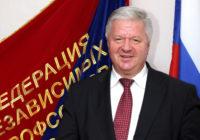 Желтые профсоюзы. Мнение лидера ФНПР о поправках и Путине
