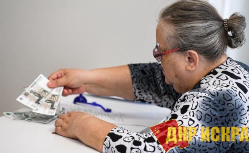 Пенсионная реформа: В День дурака старикам дадут по 500 руб, а 7 трлн оставят олигархам