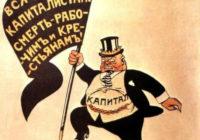 Назад в 90-е. Рабочая группа Госсовета предложила отменить ответственность за невыплату зарплаты