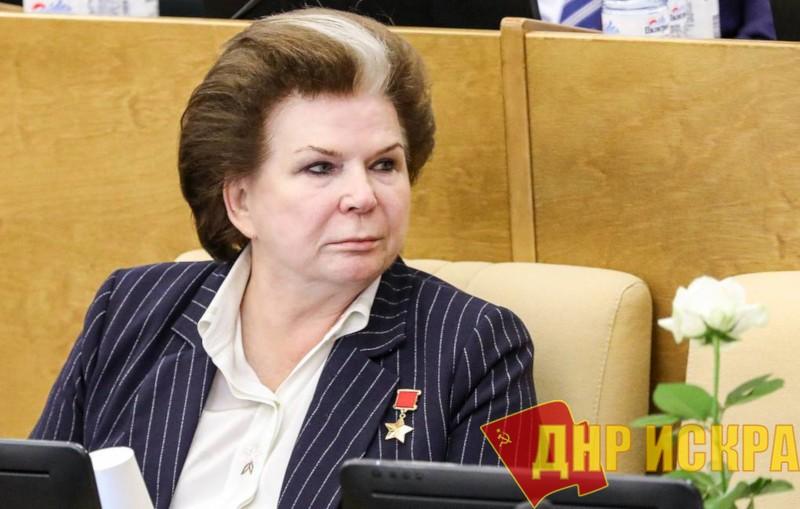 Россияне предлагают «обнулить» память о Терешковой