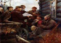 Как большевики решили земельный вопрос