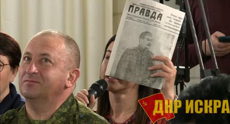 Президенту предложили издать для всей страны номер газеты «Правда» с портретом Сталина