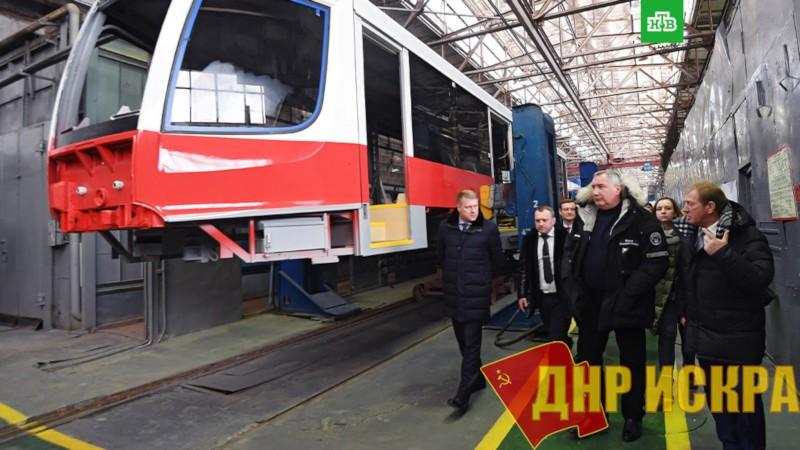 Д. Рогозин ставит задачу по созданию беспилотного медицинского трамвая/ Фото: РИА Новости © 2019, Сергей Мамонтов