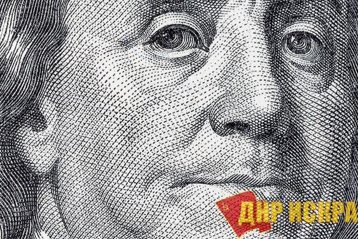 Уле Бьерг – Как делаются деньги?