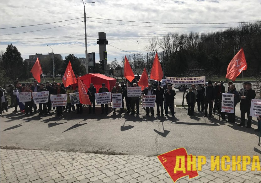 Митинг против узурпации власти и за народный референдум прошёл в Новочеркасске