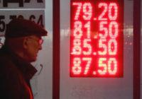Крах рубля: Кремль выписал подхватившему вирус «деревянному» успокоительное