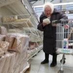 Кризис не причина: Поднимать пенсии никто не будет