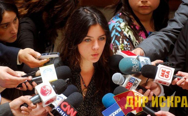 Молодой лидер чилийских коммунистов