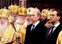 Ещё одна победа клерикалов. Путин предложил внести в Конституцию упоминание бога
