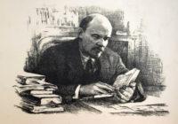 """К 150-летию В.И. Ленина. """"В.И. Ленин и теория диалектики"""""""