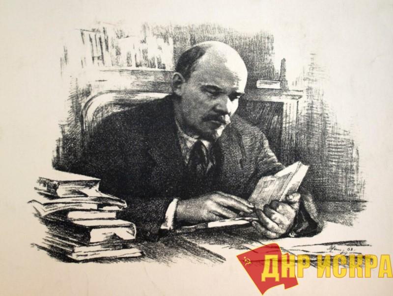 К 150-летию В.И. Ленина.