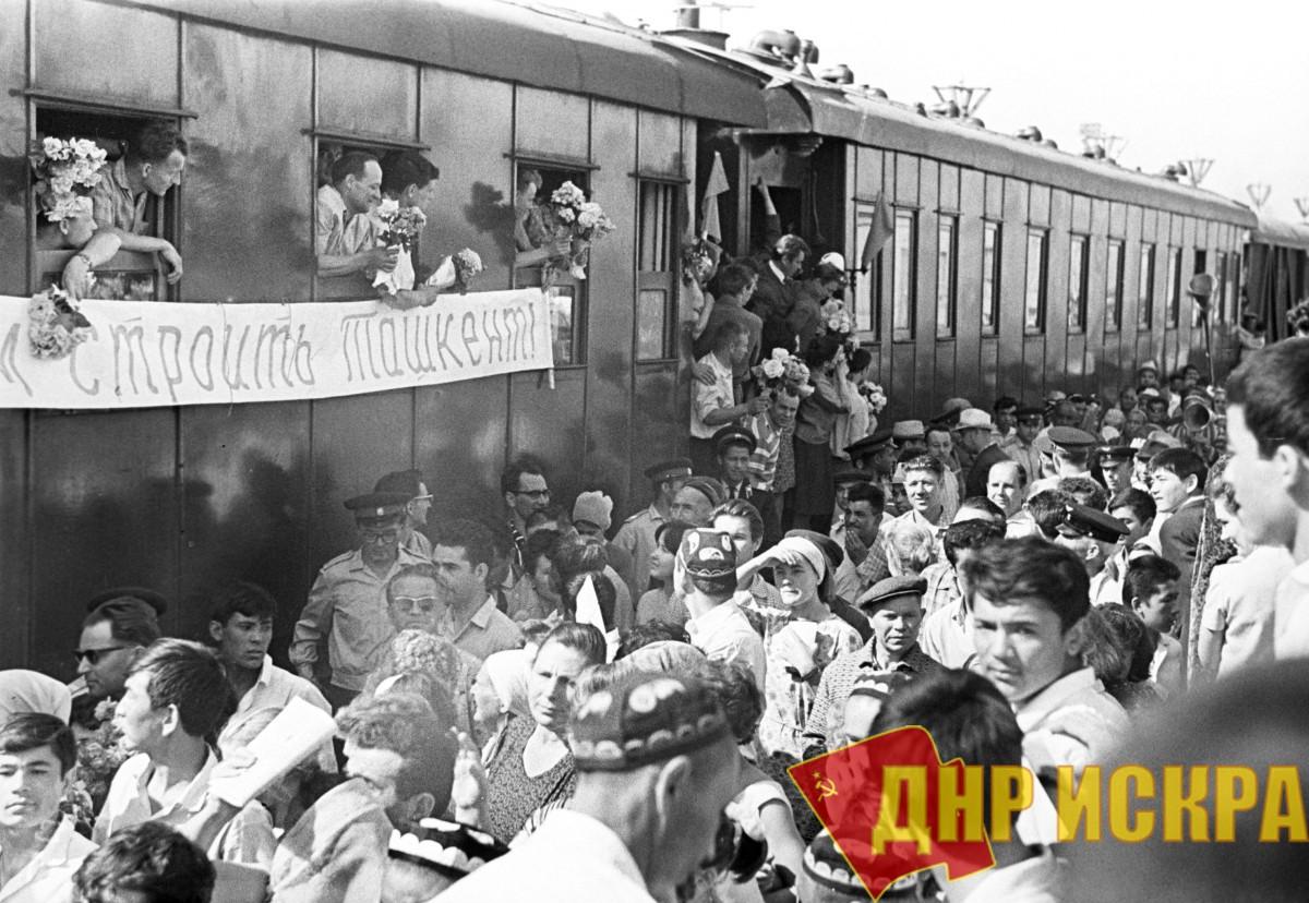 Добровольцы из всех уголков СССР едут на восстановление Ташкента после землетрясения