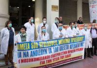 Протестующие медики Греции