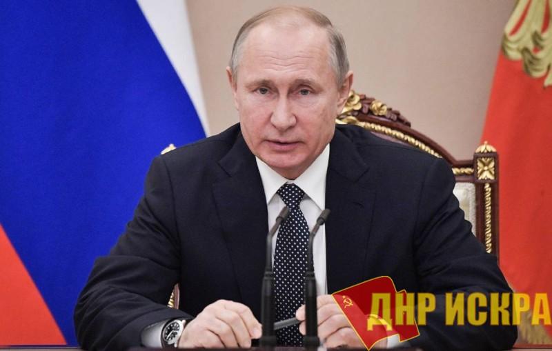 Новые маневры власти. Путин выступил с обращением к жителям России