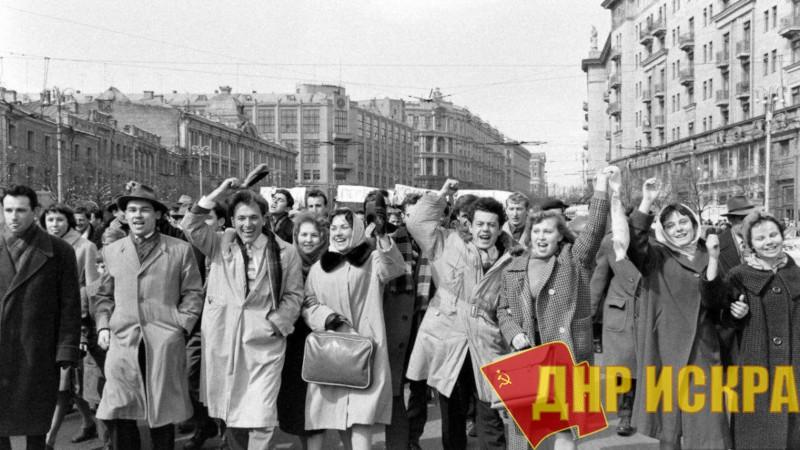 Люди в Советском Союзе