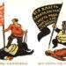Публицист Валентин Симонин: Капитализм пора отправить на свалку истории