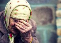 Гарантии нищеты