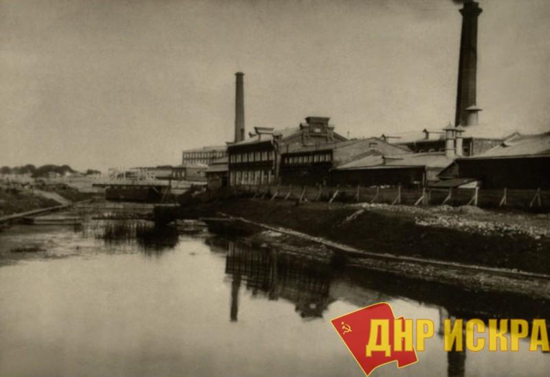 «Морозовский городок» в начале XX века