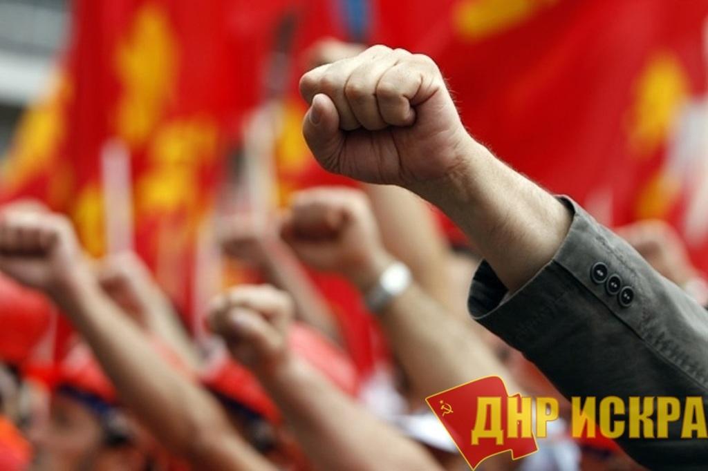 Коммунисты 57 стран выступили с политическим заявлением