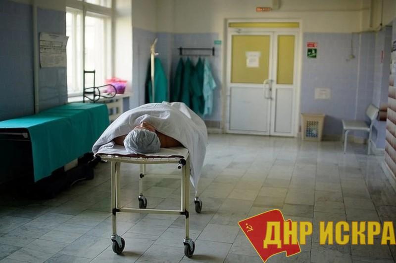 Украина. Последствия «медицинского геноцида»