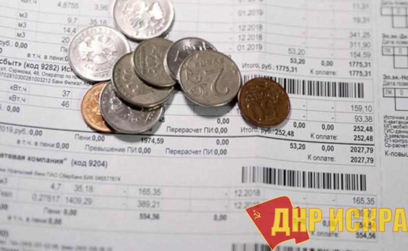 Платежи за коммуналку россиянам никто не отменит, а тарифы поднимут
