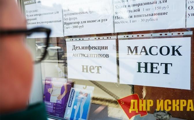 Путин научился делать «Калибры», но разучился шить медицинские маски