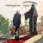 Сергей Обухов про «доигравшуюся» с коронавирусом «элитку»