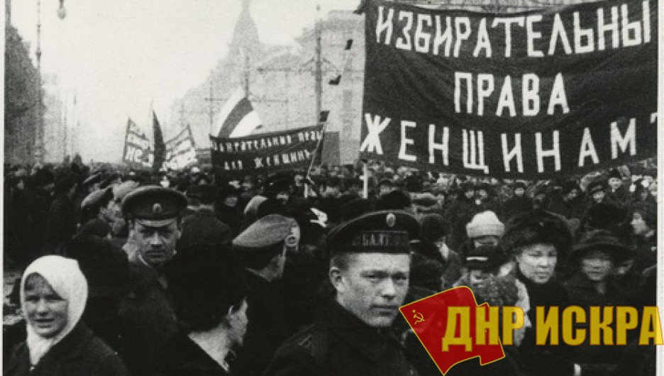 Демонстрация 8 марта за права женщин, фото начала XX века