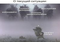 Сергей Обухов про «теорию элит», «грозящую катастрофу» и Ленина