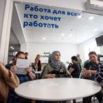 Кремль не знает, что будет делать с миллионами безработных