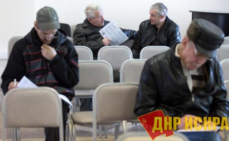 Без работы останется каждый десятый: Помощь Путина и Мишустина от разорения придет не тем
