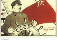 Почему Хрущёв уничтожил сталинские артели